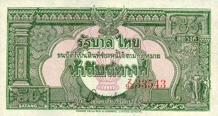 50 Satang banknote Thailand (9th Series)