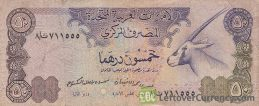 50 UAE Dirhams banknote (no date)