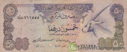 50 UAE Dirhams banknote (no date)
