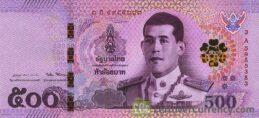 500 Thai Baht banknote (Vajiralongkorn)