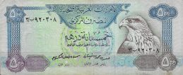 500 UAE Dirhams banknote (no date)