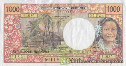 1000 CFP francs banknote (Polynesian girl)