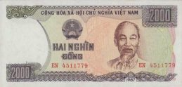 2000 Vietnamese Dong banknote type 1987