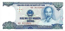 20000 Vietnamese Dong banknote type 1991