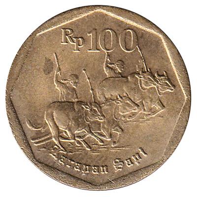 Indonesia 100 Rupiah coin (bull race)