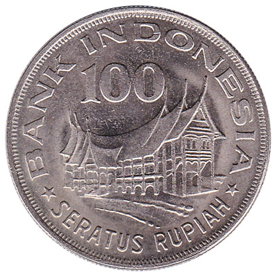 Indonesia 100 Rupiah coin (forestry for prosperity)