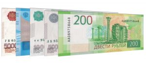 current Russian Ruble banknotes accepted for exchange