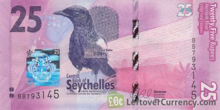 25 Seychelles Rupees banknote obverse accepted for exchange