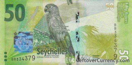 50 Seychelles Rupees banknote obverse accepted for exchange