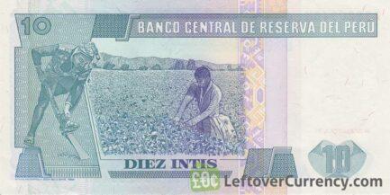 10 Peruvian intis banknote reverse