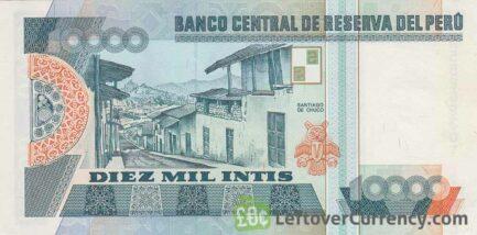 10,000 Peruvian intis banknote reverse