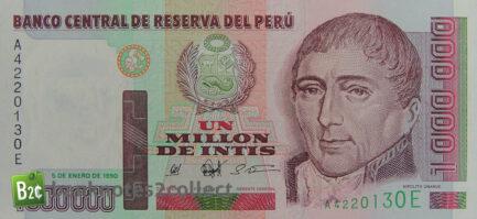 1,000,000 Peruvian intis banknote obverse