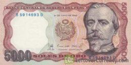 5000 Soles de Oro banknote Peru (Bolognesi)