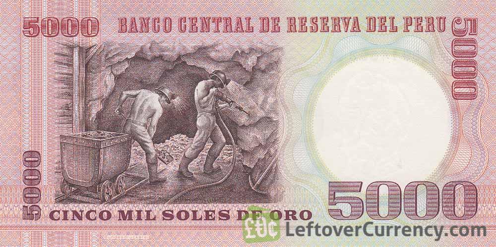 PERU 5000 Soles de Oro Banknote World Paper Money UNC Currency Pick p-117c Bill