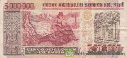 5,000,000 Peruvian intis banknote reverse