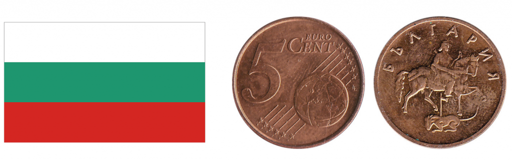 How a 5 cent coin may look when Bulgaria joins the Euro area