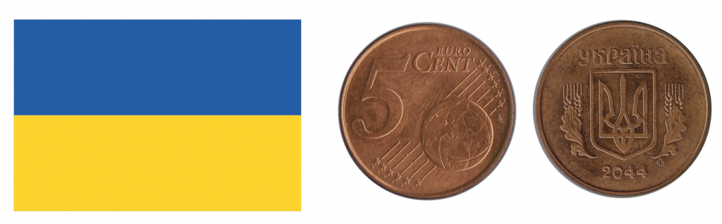 Ukraine 5 cent euro piece artist impression