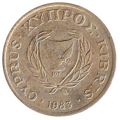 1 cent coin Cyprus