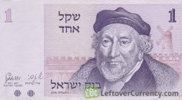 1 Israeli Old Shekel banknote (1978 to 1984 issue)