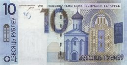 10 Belarusian Rubles banknote (Church of the Transfiguration)