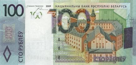 100 Belarusian Rubles banknote (Nesvizh Radziwiłł Castle)