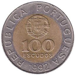 100 Portuguese Escudos coin (Pedro Nunes)