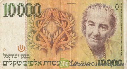 10,000 Israeli Old Shekel banknote (1978 to 1984 issue)