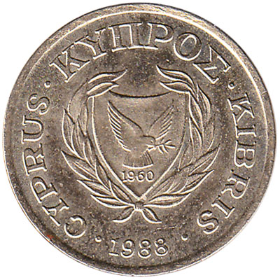 2 cents coin Cyprus