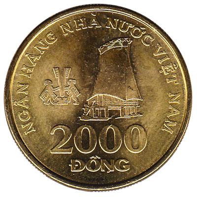 2000 Dong coin Vietnam