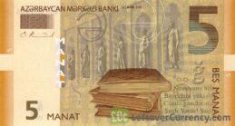 5 Azerbaijani manat banknote