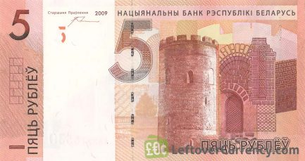 5 Belarusian Rubles banknote (Tower of Kamyenyets)