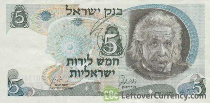 5 Israeli Lirot banknote (Albert Einstein)