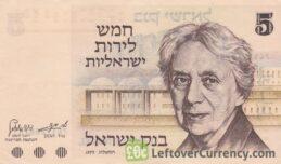 5 Israeli Lirot banknote (Henrietta Szold)