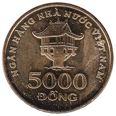 5000 Dong coin Vietnam
