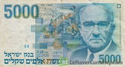 5,000 Israeli Old Shekel banknote (1978 to 1984 issue)