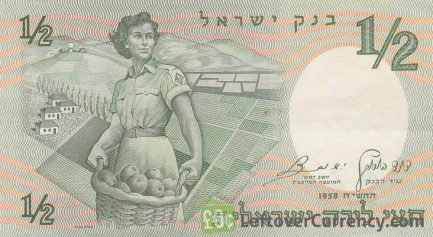 1/2 Israeli Lira banknote (Tombs of the Sanhedrin)