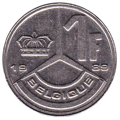 1 Belgian Franc coin (Baudouin)
