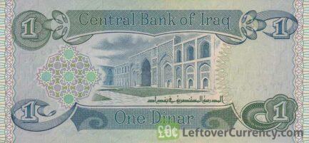 1 Iraqi dinar banknote (Mustansiriyah University)
