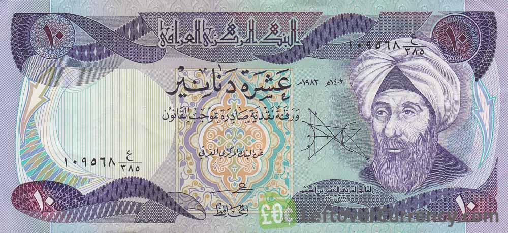 Banknote Ten Dinars Iraq 10-iraqi-dinars-banknote-ibn-al-haytham-obverse-1