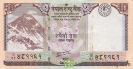 10 Nepalese Rupees banknote (Mount Everest)