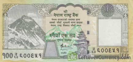 100 Nepalese Rupees banknote (Mount Everest)