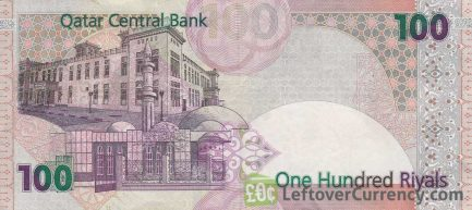 100 Qatari Riyals banknote (Fourth Issue without transparent window)