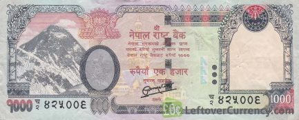 1000 Nepalese Rupees banknote (Mount Everest)