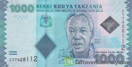 1000 Tanzanian Shillings banknote (Mwalimu Julius K. Nyerere)
