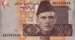 20 Pakistani Rupees banknote (type 2005)