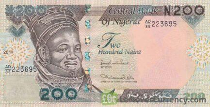 200 Nigerian Naira banknote (Ahmadu Bello)
