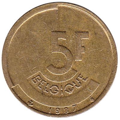 5 Belgian Francs coin (Baudouin)