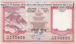 5 Nepalese Rupees banknote (Mount Everest)