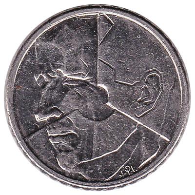 50 Belgian Francs coin (Baudouin)