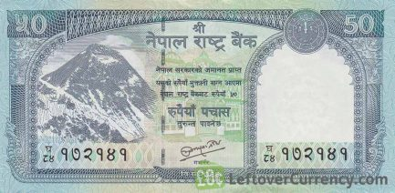 50 Nepalese Rupees banknote (Mount Everest)